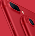 Specijalno izdanje iPhone 7 (PRODUCT)RED